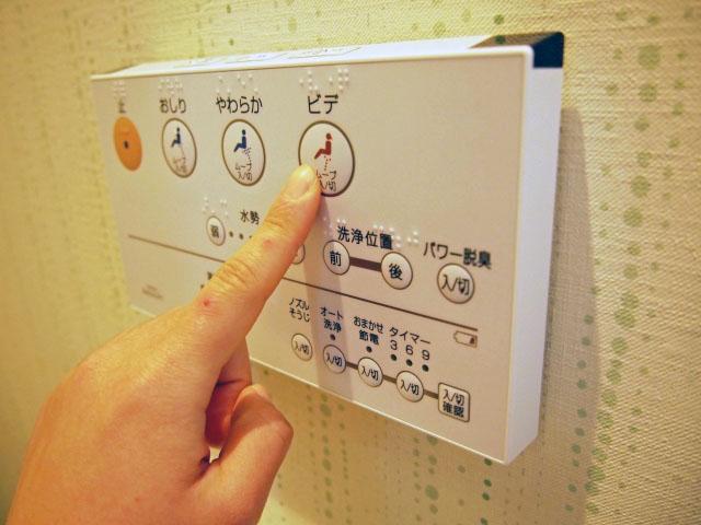 収納一体型トイレ|千葉 内装・リフォーム
